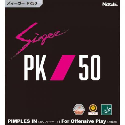 Nittaku / Sieger PK50