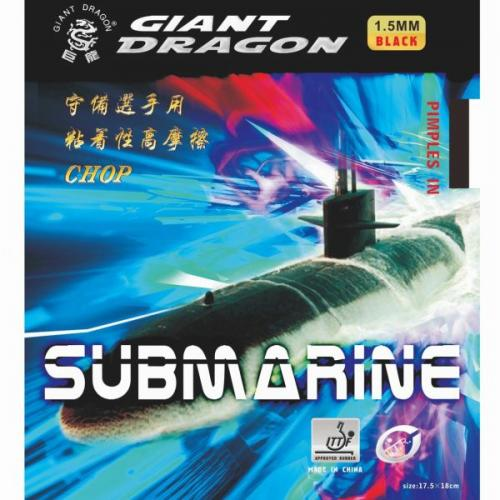 Giant Dragon / Submarine