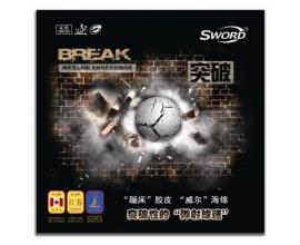 Sword / Break