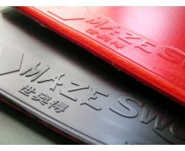 Sword / Maze FT