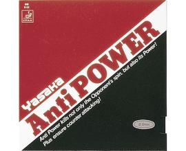Yasaka / Antipower