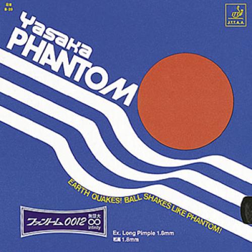 Yasaka / Phantom 0012