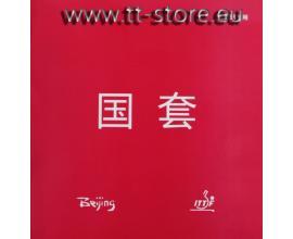 Tuttle Beijing ІV